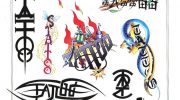 Tattoo design 76